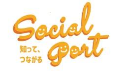 social port